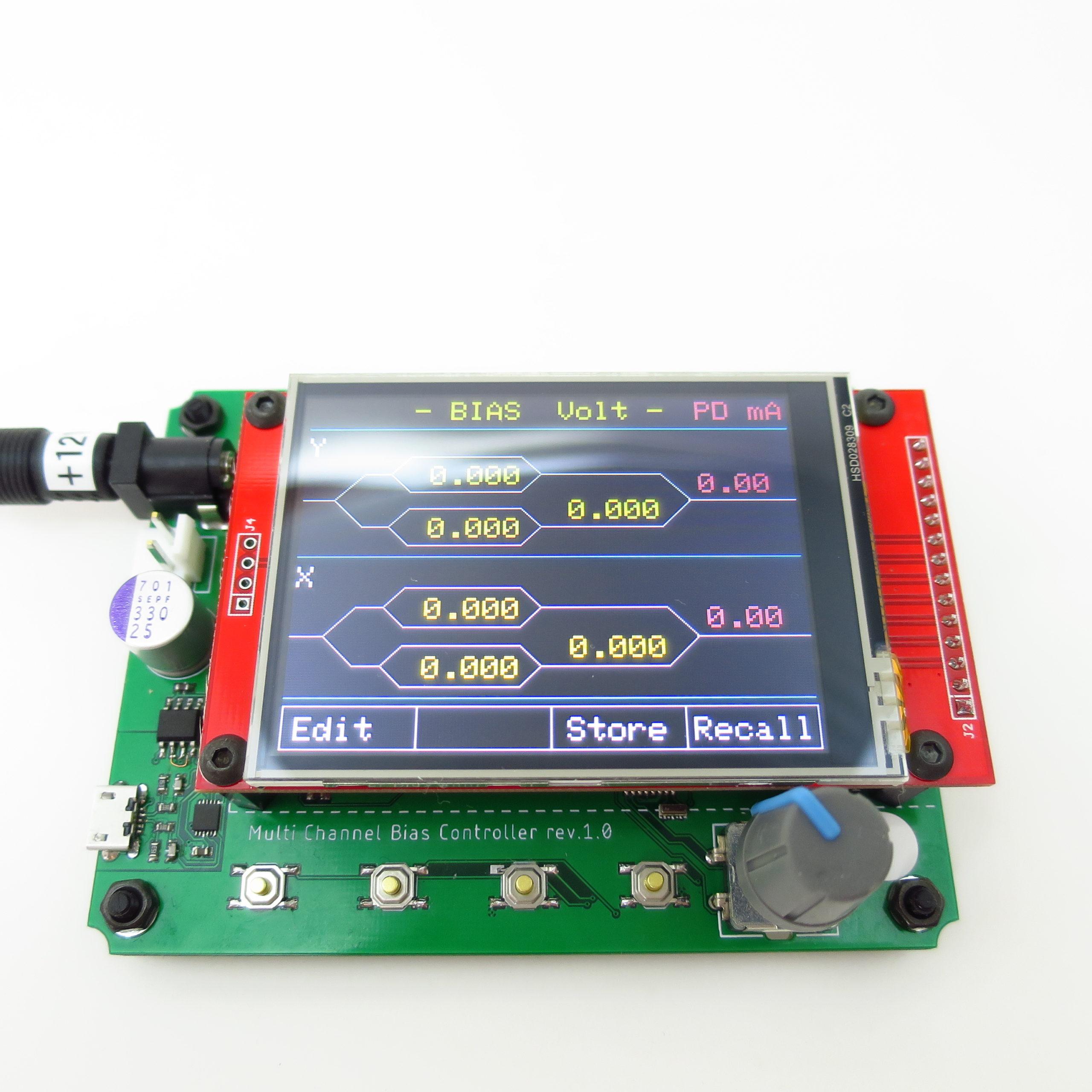 光変調器用バイアスコントローラ